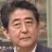 【報ステ】安倍首相出演するも目の泳ぎ方が異常と話題