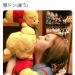 【炎上】岩田華怜未購入ぬいぐるみにキス!謝罪するも、反省していないと再燃!