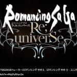 【悲報】ロマサガ最新作はスマホゲー!ロマンシング サガ リ・ユニバースが話題