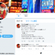 【詐欺注意】三十三の帝王(@tmowxy)「詐欺師を探して」←「おまえやろw」総ツッコミが話題