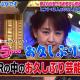 【悲報】超問クイズ!何故か篠田麻里子回放送せず!東京だけ?【第267回】