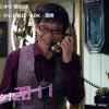 【ネタバレ】仮面ライダージオウ 第5話「スイッチオン!2011」【ドラマ感想】
