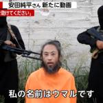 【国民の敵】安田純平ことウマルちゃんは身代金(税金)で解放されたのか?