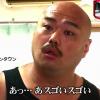 【DQN】バカ丸出し後藤拓野逮捕www首都高を190kmで爆走!LINEで自慢ww