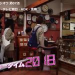 【ネタバレ】仮面ライダージオウ 第7話「マジック・ショータイム2018」【ドラマ感想】
