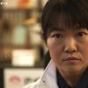 【ドラマ】下町ロケット(2018)のイモトの演技が凄すぎると話題に!