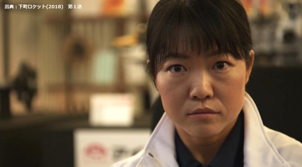 ドラマ】下町ロケット(2018)のイモトの演技が凄すぎると話題に!