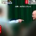 【めざましテレビ】南青山一等地に100億円の児童相談所建設に住民猛反発が話題!