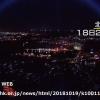 【予言】北海道火球に青い虹は大地震フラグ?10月23~26日がヤバイと話題!