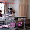 【ネタバレ】仮面ライダージオウ 第8話「ビューティ&ビースト2012」【ドラマ感想】