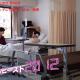仮面ライダージオウ感想 第8話「ビューティ&ビースト2012」