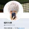 【性獣】元ミスター東大稲井大輝が女性を暴行し逮捕!365日24時間発情中!