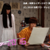 仮面ライダージオウ感想 第9話「ゲンムマスター2016」