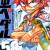 【ネタバレ】弱虫ペダル 524話 「真波、飛ぶ」【漫画感想】
