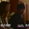 【ネタバレ】メディカルチーム レディ・ダ・ヴィンチの診断 第5話【ドラマ感想】