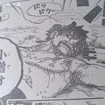 【ワンピース】四皇カイドウVSルフィ!!ルフィ瞬殺!!勝ち目はあるのか?