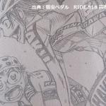 【弱虫ペダル】小野田坂道VS真波山岳!2年目のゴール争い勝つのはどっちだ!?