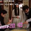 【ネタバレ】仮面ライダージオウ 第10話「タカとトラとバッタ2010」【ドラマ感想】