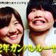 【イッテQ】ガンバレルーヤまひる美脚&美きょぬーだと話題に!