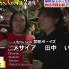 【スカッとジャパン】満員バスバトルにYouTuber禁断ボーイズ出演で大炎上!?