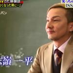 【スカッとジャパン】ISSAの英語教師がイケメンすぎると話題w