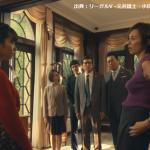 【リーガルV】第4話もおっぱぉ祭り!米倉涼子&ぱるる!
