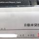 【悲報】声優の緒方恵美さんレンタカー会社に男性と判定されるwww