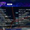 【悲報】新作スパロボ発表前に参戦作品リーク!セイバーマリオネットJ参戦!?