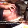 【パワハラ】鬼畜芸能プロ社長を探せ!!煮えたぎる鍋に部下の顏を突っ込んだクズ!!