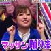 【VS嵐】痩せた菊地亜美のカメラ目線対決が可愛すぎると話題