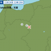 【巨大地震前兆】長野県中部で多発する地震が怖過ぎると話題!焼岳噴火?南海トラフ!?