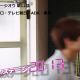 仮面ライダージオウネタバレ感想 第12話「オレ×オレのステージ2013」