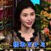 【さんま御殿】橋本マナミの初デートのお店は7、8000円!低すぎても高すぎてもダメ!