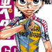 【ネタバレ】弱虫ペダル 539話 「2人のラストスプリント」【漫画感想】