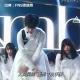 【FNS歌謡祭】平手友梨奈のパフォーマンスにまるでやる気を感じないと話題!