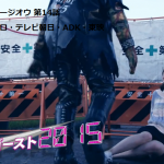 仮面ライダージオウネタバレ感想 第14話「GO!GO!ゴースト2015」