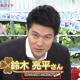 【悲報】あさイチで鈴木亮平の名前がKANAKO MOMOTA(ももたかなこ)にされるww