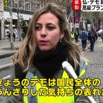 【フランス】マクロン大統領抗議デモ収束のため最低賃金引き上げへ!日本も暴動だ!