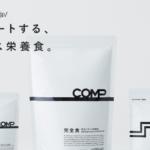 【炎上】『COMP DRINK』無料配布も賞味期限切れが発覚大炎上!問題ないの一点張りww
