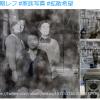 【持主探し】100円で買った二眼レフカメラに残された白黒家族写真が話題!