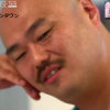 【悲報】妊婦加算に妊婦発狂!廃止検討へ