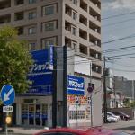 【悲報】札幌の居酒屋『海さくら』ガス爆発でアパマンショップ木端微塵!