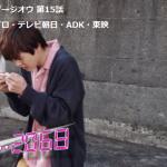 仮面ライダージオウネタバレ感想 第15話「バック・トゥ・2068」
