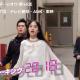 仮面ライダージオウネタバレ感想 第16話「フォーエバー・キング2018」