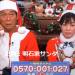 【明石家サンタ】松井珠理奈92回もコールしてヤンデレ爆発!「おっぱぃは小玉スイカ」