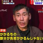 【悲報】エスパー伊東の老け込み方が半端ないと話題!58歳に見えない!