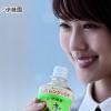 【CM】お~いお茶の有村架純ちゃんがロケットパイオツすぎると話題!