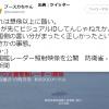 【韓国国防省】事実関係をごまかしているとブチギレ!日本が先に手を出したと国内からも批判が