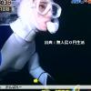 【無人島0円生活】ダレノガレのウェットスーツがえっろすぎると話題ww
