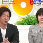 【めざましテレビ】放送事故!キムタクのコメント中にCM入りが話題!